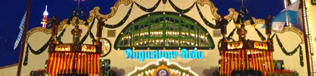 Augustiner Banner (1)